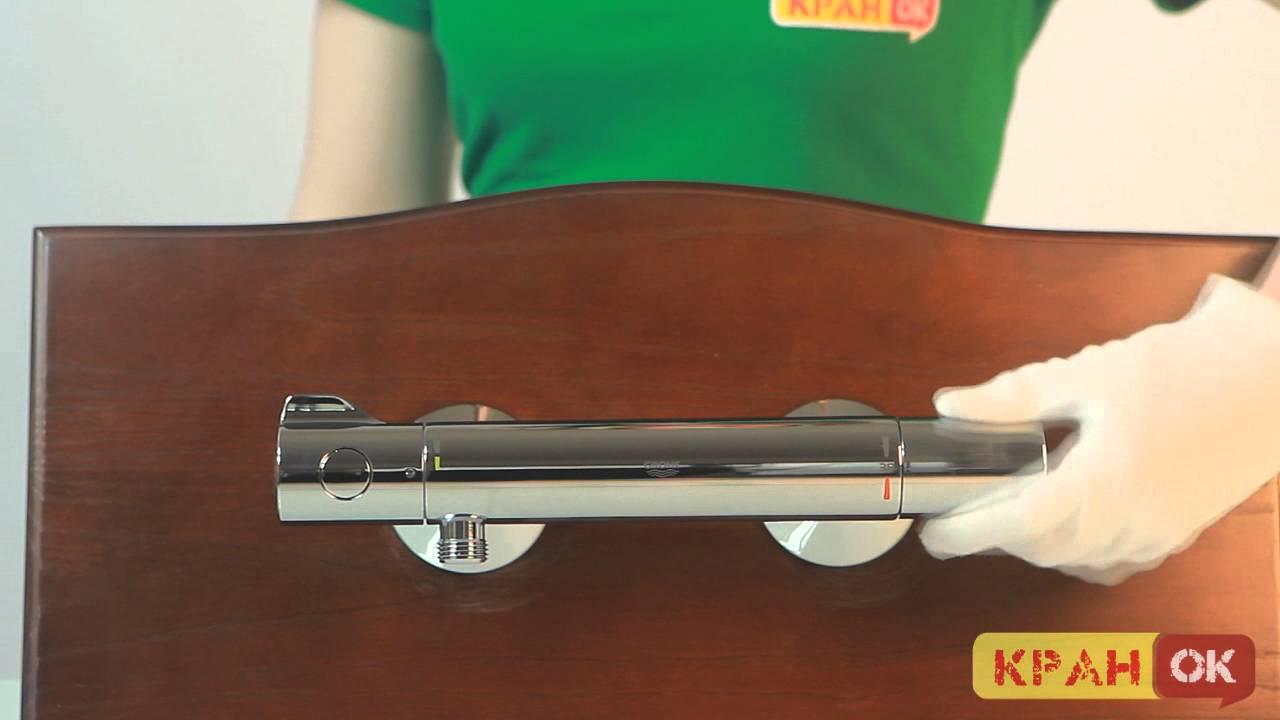 Купить выгодно смесители с термостатом в интернет магазине home santehnika. Ru. Термостат для душа grohe grohtherm 800 (34558000).