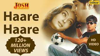 Download Haare Haare - HD VIDEO   Aishwarya Rai & Chandrachur Singh   Josh   90's Bollywood Romantic Song Mp3 and Videos