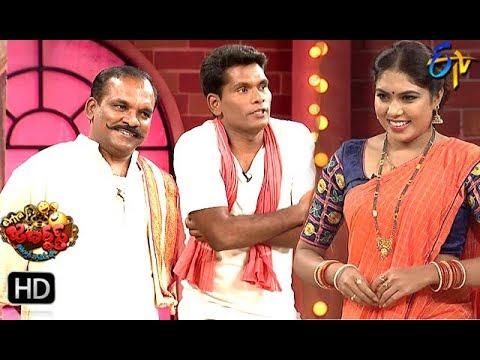 Chammak Chandra Performance | Extra Jabardasth | 8th November 2019 | ETV Telugu