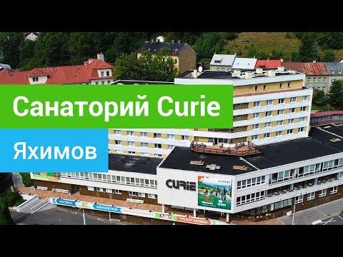 Санаторий Curie, курорт Яхимов, Чехия - Sanatoriums.com