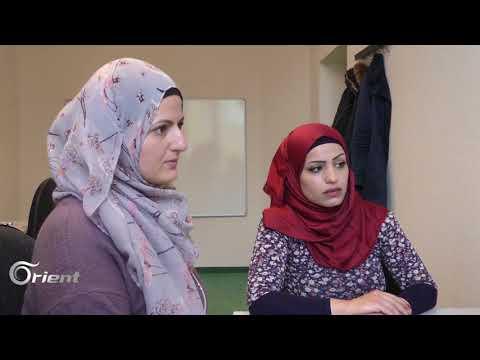 مؤسسات ألمانية تساعد اللاجئين على الانخراط في سوق العمل – مهجركوم  - 21:21-2017 / 12 / 5