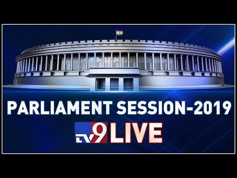 Parliament Monsoon Session LIVE - TV9