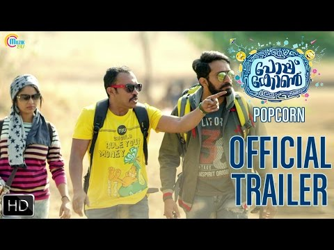 Popcorn Malayalam Movie   Official Trailer   Shine Tom Chacko, Soubin Shahir, Srinda Arhaan