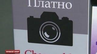 видео Фотосъемка музеев