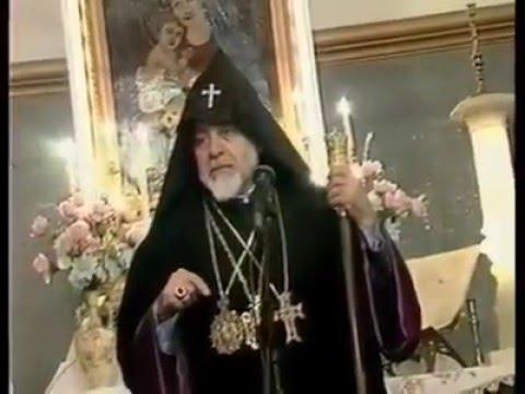 Գարեգին Ա Ամենայն Հայոց Կաթողիկոս Karekin I Catholicos 1997