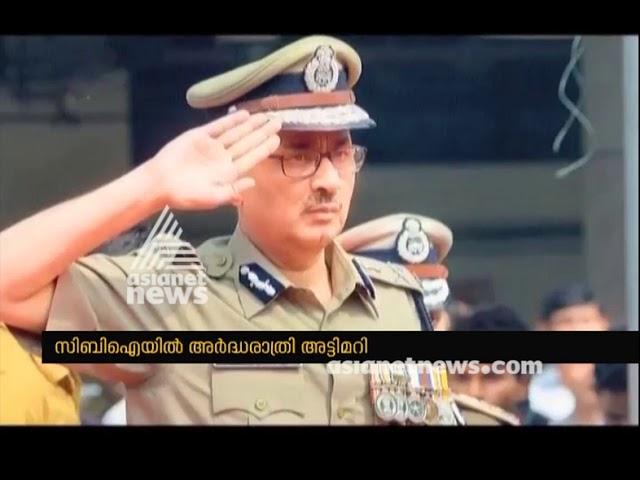 CBI chief Alok Verma, Rakesh Asthana sent on leave