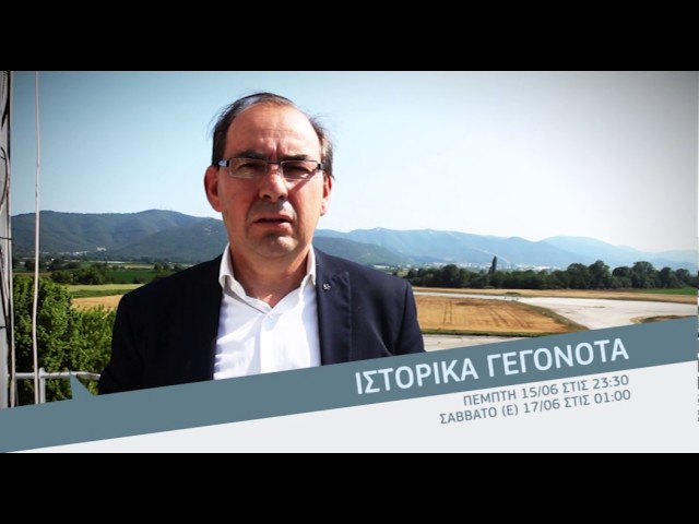 Δείτε Ιστορικά Γεγονότα -   Το πρώτο αεροπορικό δυστύχημα στην Ελλάδα