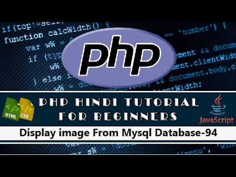 php tutorial pdf in hindi