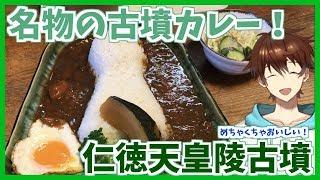旅野独歩のあれこれ~ SHOW ROOMアカウント https://www.showroom-live....