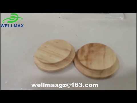 Copying shaper machine for making wood cap,wooden lids