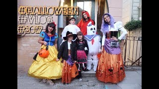 Празднование Хэллоуина 2017 | 3 мероприятия в один день | 3 ОБРАЗА к Хэллоуину
