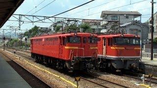 EF67 0番台&100番台 西条駅での共演 【2 types of pusher loco Class EF67】