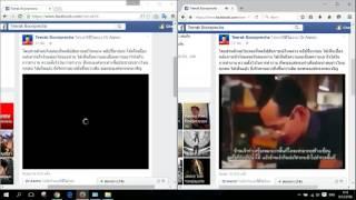 เปิด video ใน facebook ไม่ได้