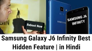 Samsung Galaxy J6 Infinity 20+ Best Hidden Feature | in Hindi