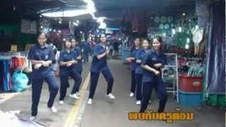 PSY - GANGNAM STYLE - DANCE COVER BY UN