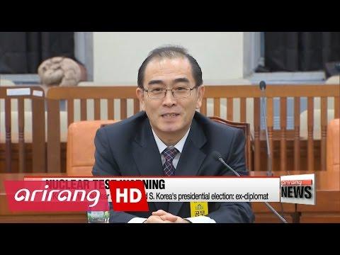 N. Korea to test nuclear bomb around S. Korea's presidential election: ex-diplomat