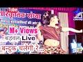 Bandook Chalegi Gori Nagori Sapna Choudhary wedding song Badwal Live Kajal Mehra rani Mp3