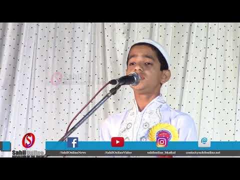 Urdu naat: Sidra se bhi aage kaun gaya