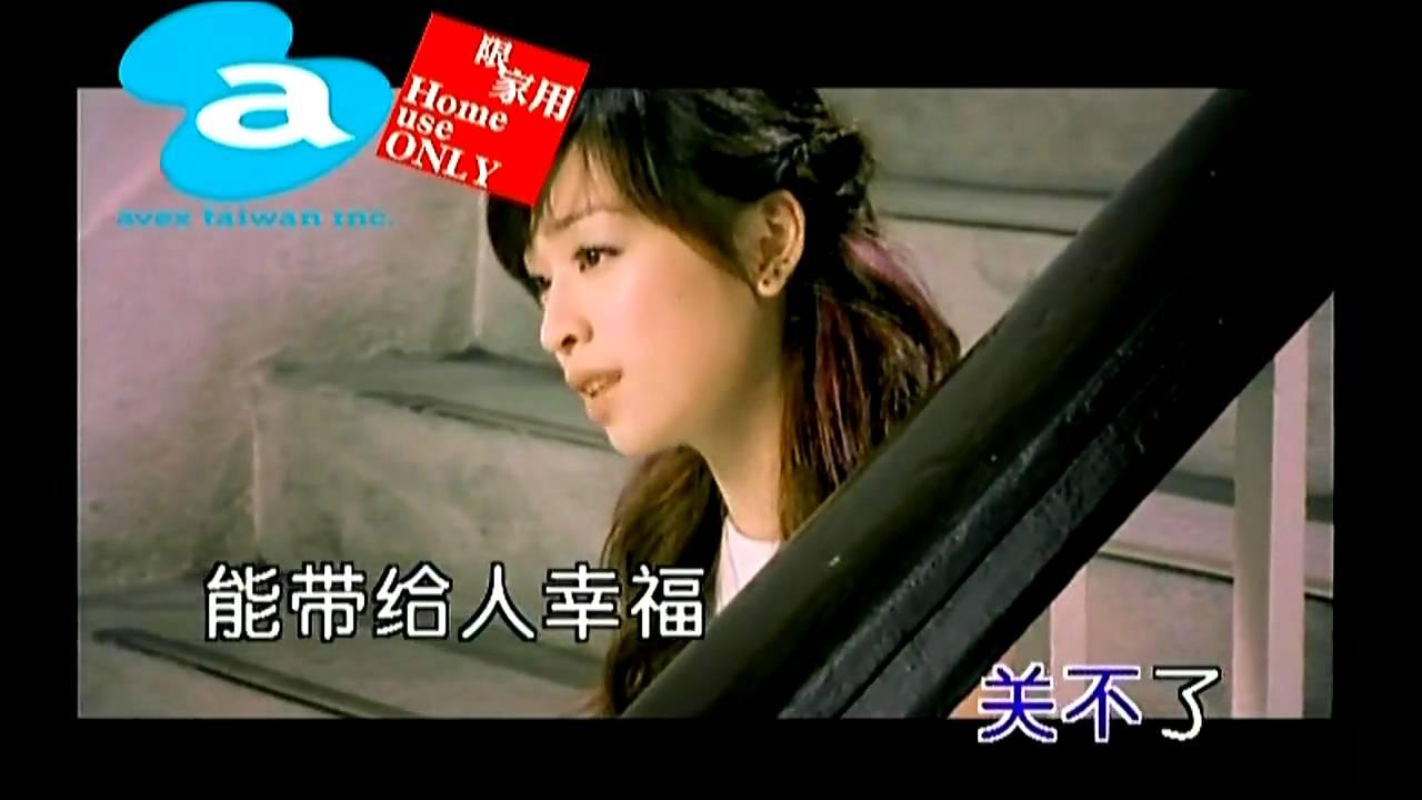 """王心凌 Cyndi Wang """" 羽毛 """"(2004)hd Youtube"""