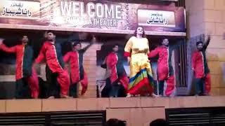 Afreen khan minerva theatre fsd part 2