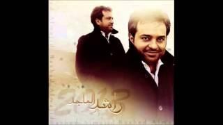 راشد الماجد   ويلو  ♥