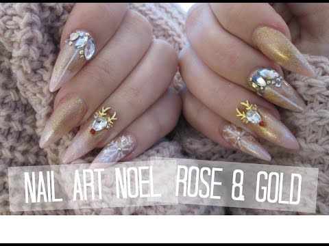 NAIL ART de Noël 2016 Rose & Gold | Melissa Easy Nails