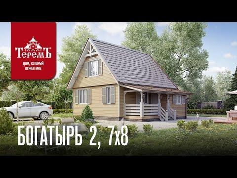 Дом серии «Богатырь 2» от компании Теремъ