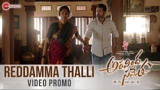 Aravindha Sametha: Reddamma Thalli Video Promo | Jr. NTR | Thaman S | Trivikram thumbnail