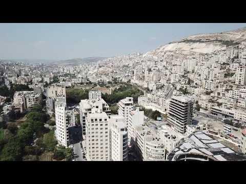 Video of City of Nablus, Palestine