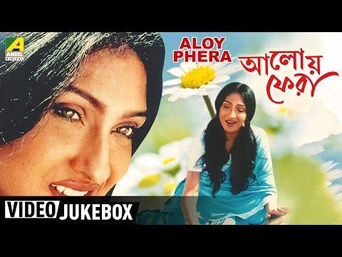 Aloy Phera | আলোয় ফেরা | Bengali Movie Songs Video Jukebox | Victor, Rituparna