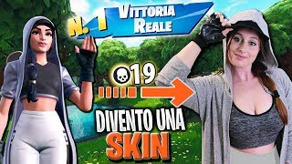 I VESTO HOW THE NEW SKIN CLUTCH and WINNER with 19 bombs! Fortnite Ita Cosplay