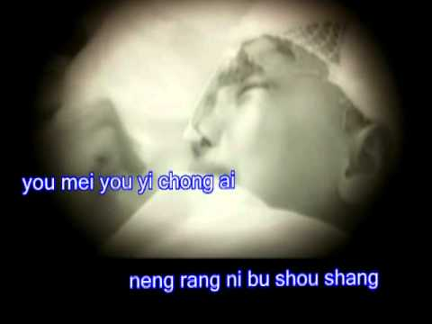 pinyin朋友別哭peng you bie ku