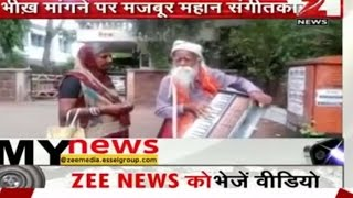 Gujarat: Poverty forces famous musician to beg