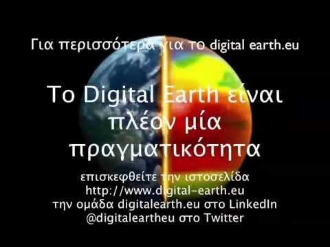 digital-earth.eu network - Greek version