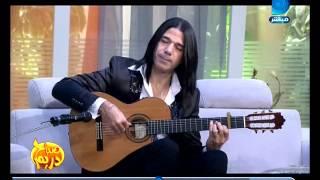 صباح دريم | عازف الجيتار عماد حمدي  ومقطوعة رومبا فلامنكو