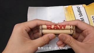 How To Roll A Cigaŗette Using Raw Cigarette Roller Machine