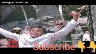 Sholay movie all best dialogues |Shashank Agarwal|Amitabh Bacchan |Dharmendra
