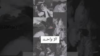 هيمو#تيك_توك/محمد الشحي _لو عيني شافت الف واحد/حالات وتساب