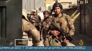 أمنستي: شرطة العراق عذبت وقتلت مدنيين بالموصل