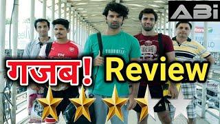ये रहा 'Tu Hai Mera Sunday' Movie review, ऐसी है फिल्म, Barun Sobti, Shahana Goswami