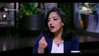 مساء dmc - الصحفية ياسمين محفوظ