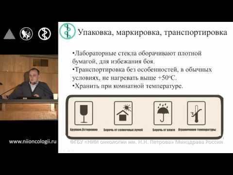 Онкология лимфатических узлов (лимфома) 4 стадия 3 стадия рака