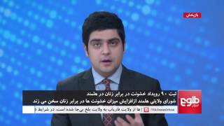 MEHWAR: Concerns Over Increase of Violence Against Women Discussed