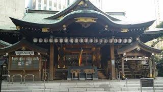 金刀比羅宮 虎ノ門 东京/ Kotohira-gu Shrine Toranomon Tokyo/ 고토 히라 궁 도라 노몬 도쿄