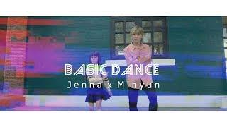 Basic Dance - Thank you Next | Jenna Norodom Feat. Minyun