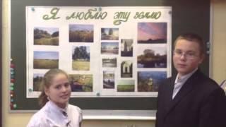 Разговор о правильном питании, МБОУ СОШ №3, г. Ногинск