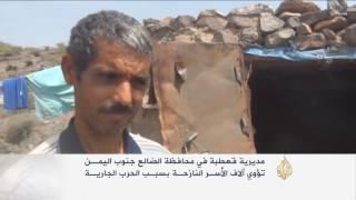 2.5 مليون نازح يمني بسبب الحرب