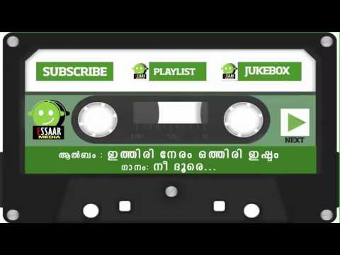 Nee dhoore│Saleem Kodathoor│Album: Ithiri neram othiri│Essaar Media JukeBox
