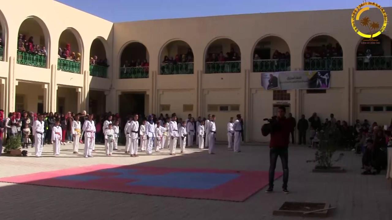 احتقال جمعية الامتياز الرياضي للتايكوندو بدوز لسنة 2017