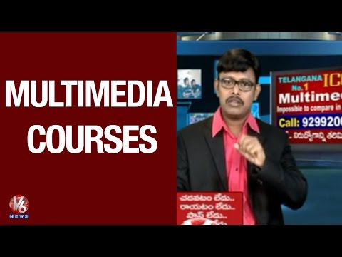 Career Point | Multimedia Courses | Icon Multimedia Institute | V6 News (29-05-2015)